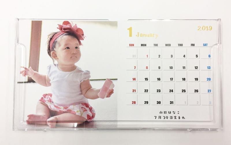 カレンダー見本.jpg